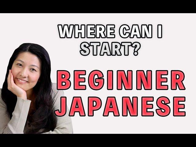 Beginner Japanese