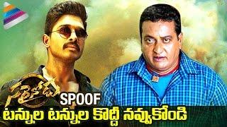 Allu Arjun Sarrainodu Movie Spoof | Prudhvi Raj | Saloni | Meelo Evaru Koteeswarudu Movie Scenes