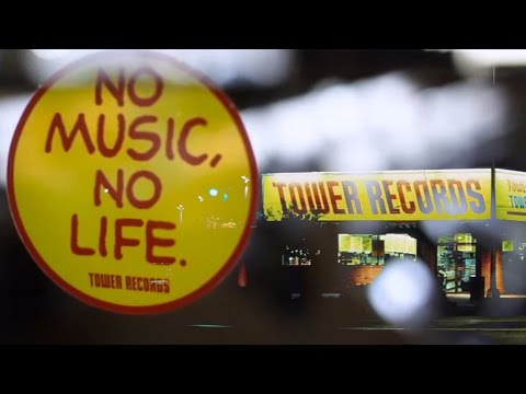 Trailer For Tower Records Documentary All Things Must Pass Debuts - Collider