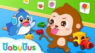 楽しい幼稚園 | 幼稚園へ行こう!| 赤ちゃんが喜ぶアニメ | 動画 | BabyBus