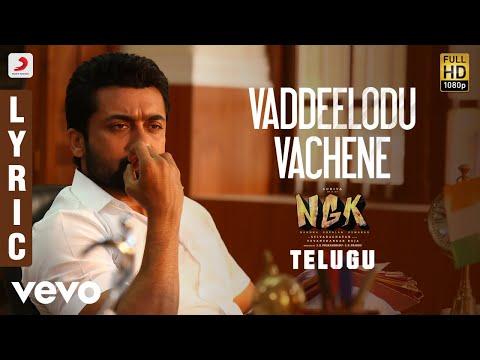 NGK Telugu - Vaddeelodu Vachene Lyric | Suriya | Yuvan Shankar Raja