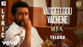 NGK Telugu Vaddeelodu Vachene Lyric | Suriya | Yuvan Shankar Raja