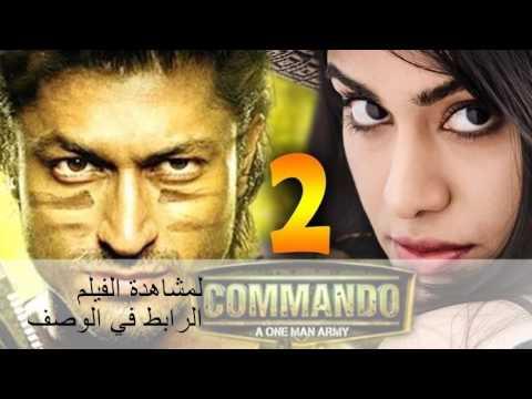 Download Commando 2 2017