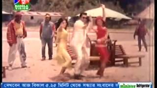 Bangla Movie Hot Song Dil Dey Binimoy Tui Ai Dil Niea Ne