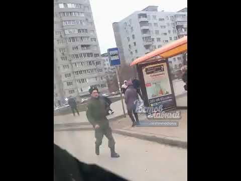 Драка в Ростове