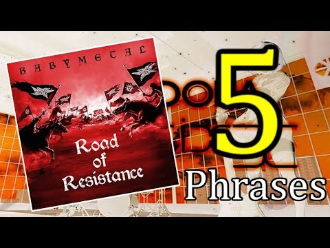 [GITADORA Matixx] Road Of Resistance's Phrases