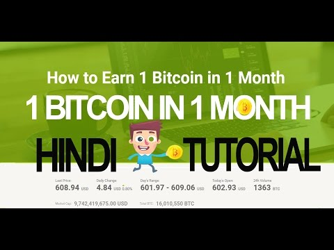How To Earn Bitcoin In Month