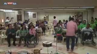 يوغا الضحك لعلاج ذوي الإعاقة