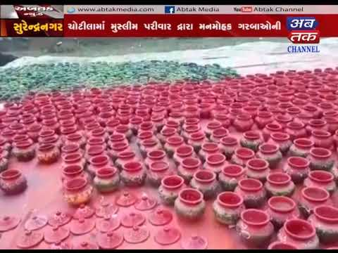 Surendranagar : The creation of captivating Garbs by Muslim family