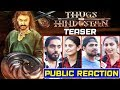 Thugs Of Hindostan LOGO Teaser | PUBLIC REACTION | Aamir Khan, Amitabh, Katrina, Fatima