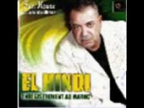 cheb el hindi ndiha gawria mp3