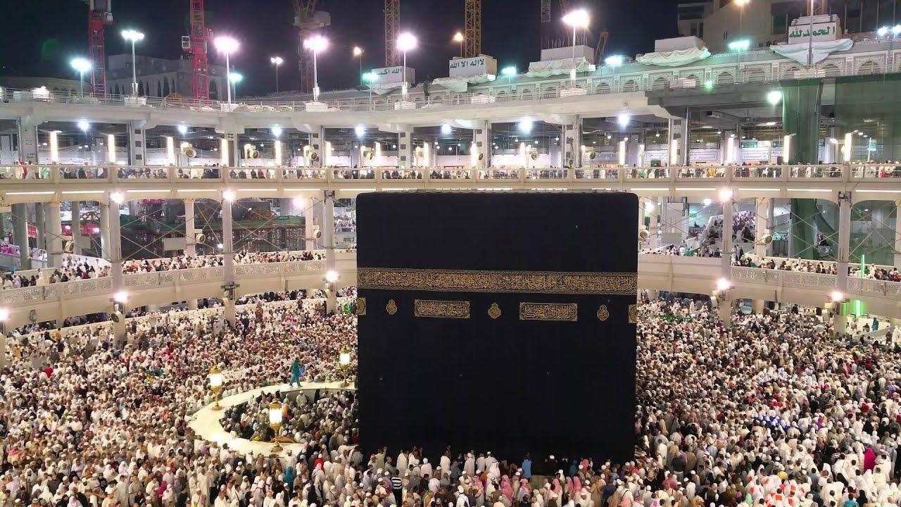 Kaaba Mecca 4K