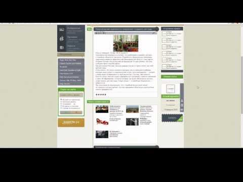 Flow - Новостной шаблон для W2W.Городской портал