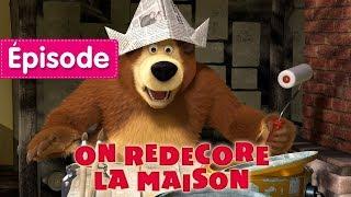 Masha et Michka - On Redecore La Maison 🛠 (Épisode 26) Dessin animé en Français 2017! thumbnail