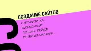 создание и продвижение сайтов в Казахстане - seoport.kz(seoport.kz - создание сайтов и интернет-магазинов - контекстная реклама - seo поисковое продвижение - е-мейл маркет..., 2015-04-19T11:43:46.000Z)