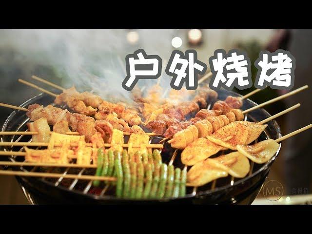 [Eng Sub]Chinese BBQ 阿老师版《人生一串》!搭配世界杯食用更佳~【曼食慢语】*4K