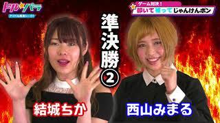 チバテレビ 毎週土曜 25:30〜26:00 ドルパラ アイドル発見トーク!