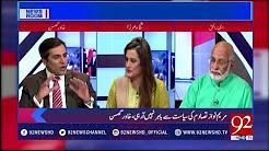 News Room – 30th October 2017 - 92 News