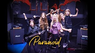 Paranoid - Liliac (Official Cover Music Video)