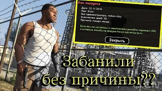 [CLEO] FakeBan for Advance RP | SRUN - Быстрый бег.
