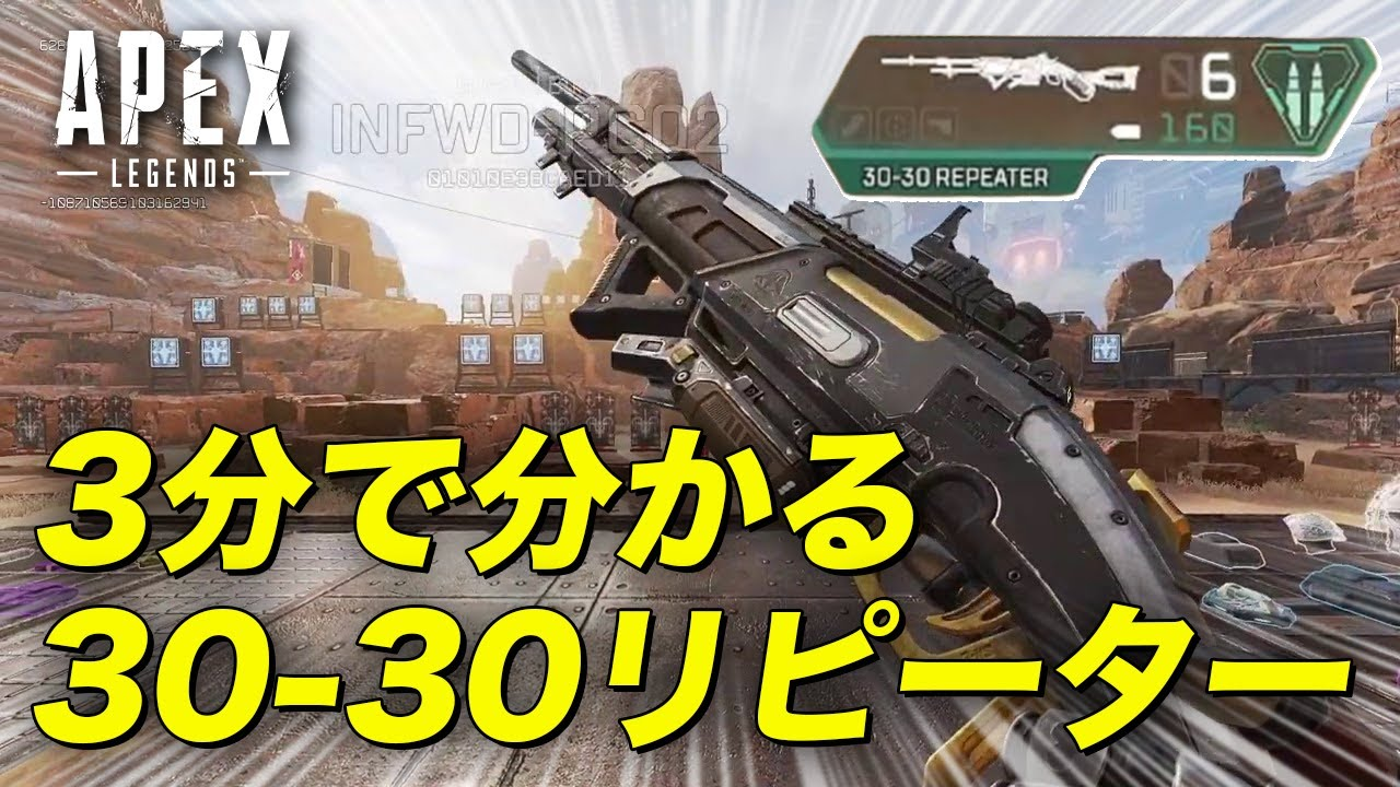 リピーター 3030