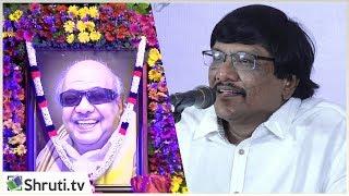 கலைஞர் புகழுக்கு வணக்கம் - மனுஷ்ய புத்திரன் பேச்சு | Manushya Puthiran
