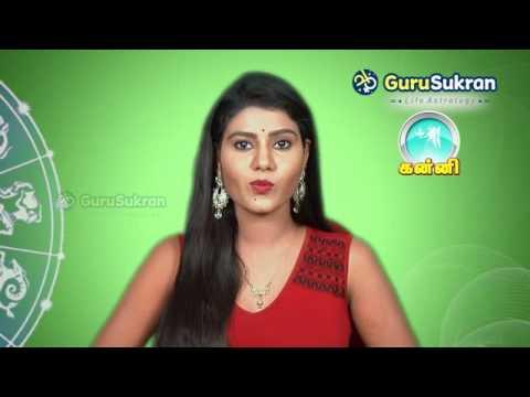 GuruSukran.Com - வார ராசி பலன்கள் - கன்னி - October 3 - 9