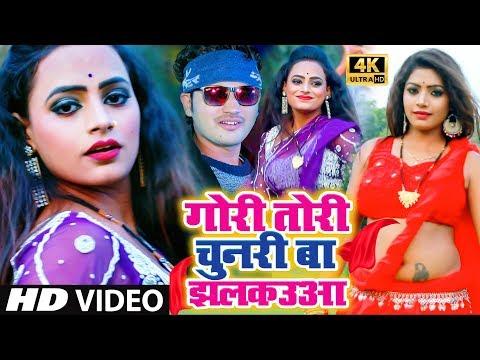 #VIDEO SONG #Rap Song - गोरी तोरी चुनरी बा झलकउआ #Gori Tori Chunri Ba Jhalkaua - Lahanga Lakhnaua
