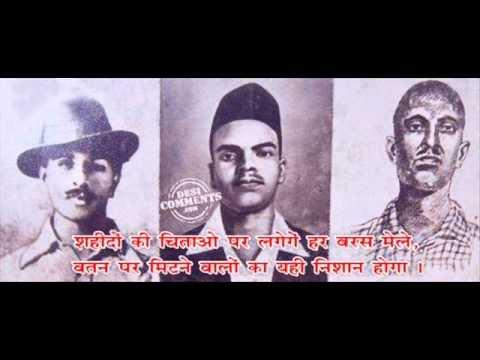 rutba for bhagat singh