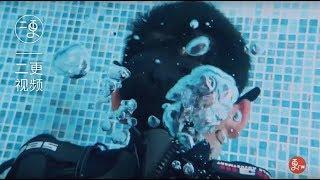 泪目!潜水员父亲为自闭症儿子打造水下星球,帮他们康复 | 二更