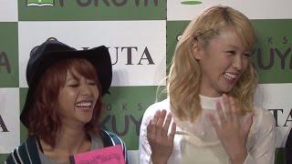 E-girls、Aya「覗...