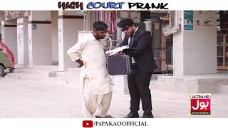 | High Court Prank | By Nadir Ali in | P4 Pakao | 2019