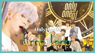 Music core 20190706 onlyoneof - time leap, 온리원오브 leap ▶show official facebook page https://www.facebook.com/mbcmusiccore
