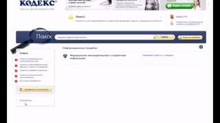 Услуги для пользователей(, 2014-04-03T13:16:51.000Z)