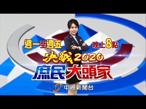 2020 20191119 #LIVE