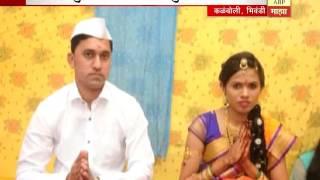 #हुंडाबंदी : भिवंडी : हुंडा मागितल्याने ललितानं लग्नच मोडलं!