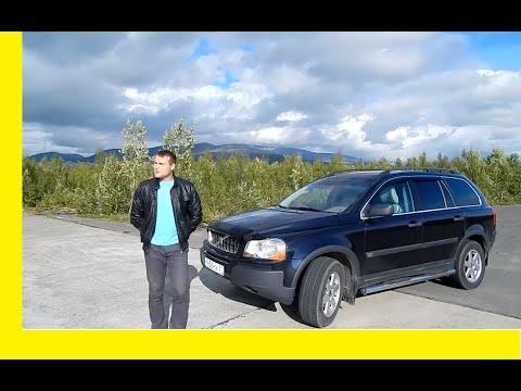 Знакомство с Volvo XC90 2.5Т, 209л.с,. Вольвешник что надо