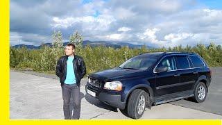 Знакомство с Volvo XC90 2.5Т, 209л.с,. Вольвешник что надо!