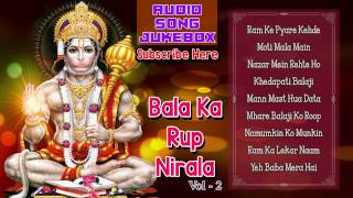 Latest Hindi Bhajan 2015 | Bala Ka Roop Nirala - Vol 2 | Hanuman Bhajan | Full Audio Song