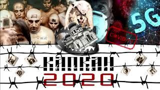 """ПЕСНЯ """"КАПКАН 2020"""". Идет война за душу человека..."""