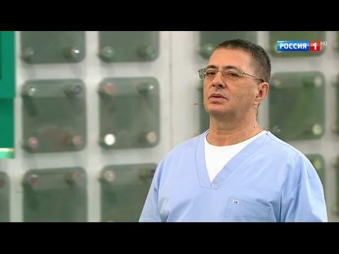 Лечение подагры | Доктор Мясников