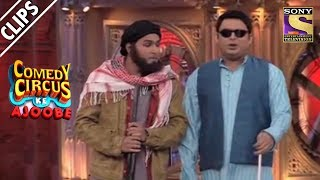 kapil sharma clips