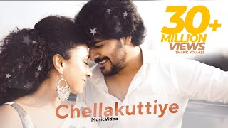 Chellakuttiye [ Official Music Video ] AVASTHA || Srinish Aravind | Pearle Maaney | Jecin George
