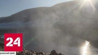 Бурея свободна: мощным взрывом реку вернули в привычное русло - Россия 24