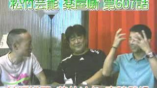 「1杯10円」酎ハイ&「1980円食べ放題」シャブシャブ 「ザ・バッテリー...