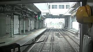 西武鉄道 東村山6番第三場内信号の中継信号機使用開始