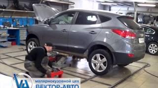 Жөндеу Hyundai ix 35 - молярно-кузовной цехы Вектор-Авто