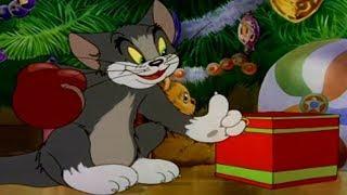 Том и Джерри - Ночь перед Рождеством (Серия 3)