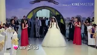 اصفن على العروس اشلون تركص فديتهة 😘 الله الله يا جمالك