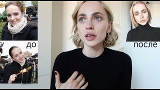 видео Как похудеть в лице быстро: советы косметологов